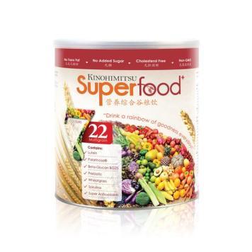 SuperFoodPlus_Tin_6723ab3d-b091-47b2-b63a-d57fe38ed18a_grande